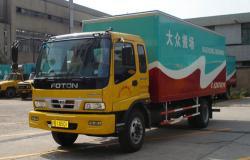 上海长途搬家