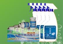 预防消毒组合套装