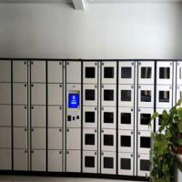 四川智能财物存储柜