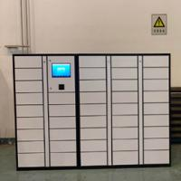 天津电力机车智能物料柜