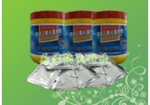 豆芽专用二氧化氯消毒粉剂