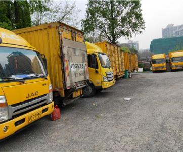上海精品搬家公司