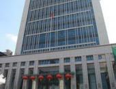 呼和浩特財政局辦公大樓外墻清洗