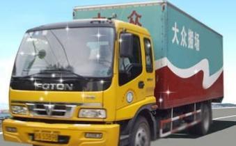 上海大众搬家-上海大众搬家公司