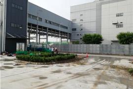 天津茗泰园林绿化公司