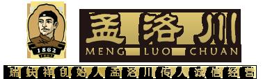 孟洛川-瑞蚨祥创始人旗袍店