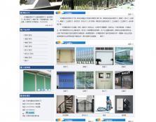 产品销售类网站