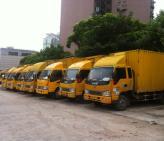 上海企业搬家