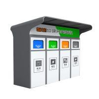 智能垃圾回收柜