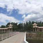 信澤慧海莊園