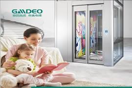 德国GMDEO帝奥电梯天津运营商-和创美家(天津)科技发展有限公司