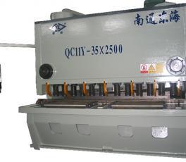 QC11Y-35X2500剪板机