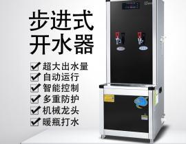 天津商用开水机直饮水