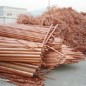 湘潭废铜回收