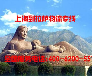 上海到兰州物流专线