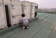 中央空调清洗维修保养