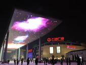 大型广告灯箱