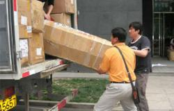 上海长途搬运
