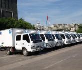无锡冷藏运输公司