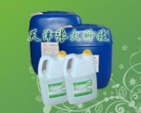 4-6%稳定性二氧化氯溶液