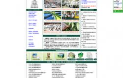 张大科技发展公司