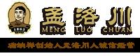孟洛川-瑞蚨祥创始人品牌·济南旗袍