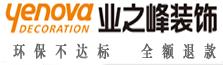成都业之峰装饰公司官方网站