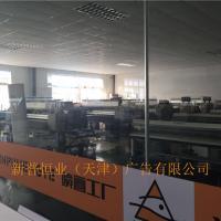 新普恒业工厂实景车间