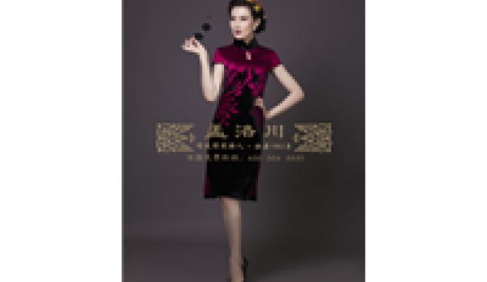 时尚印花旗袍