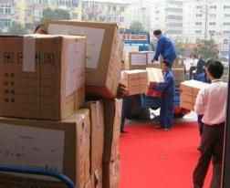 上海公司搬场