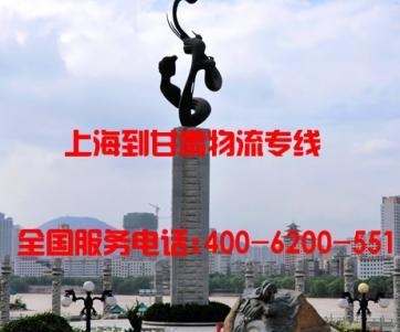 上海到西宁物流专线