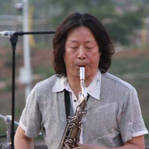 萨克斯教授王少华