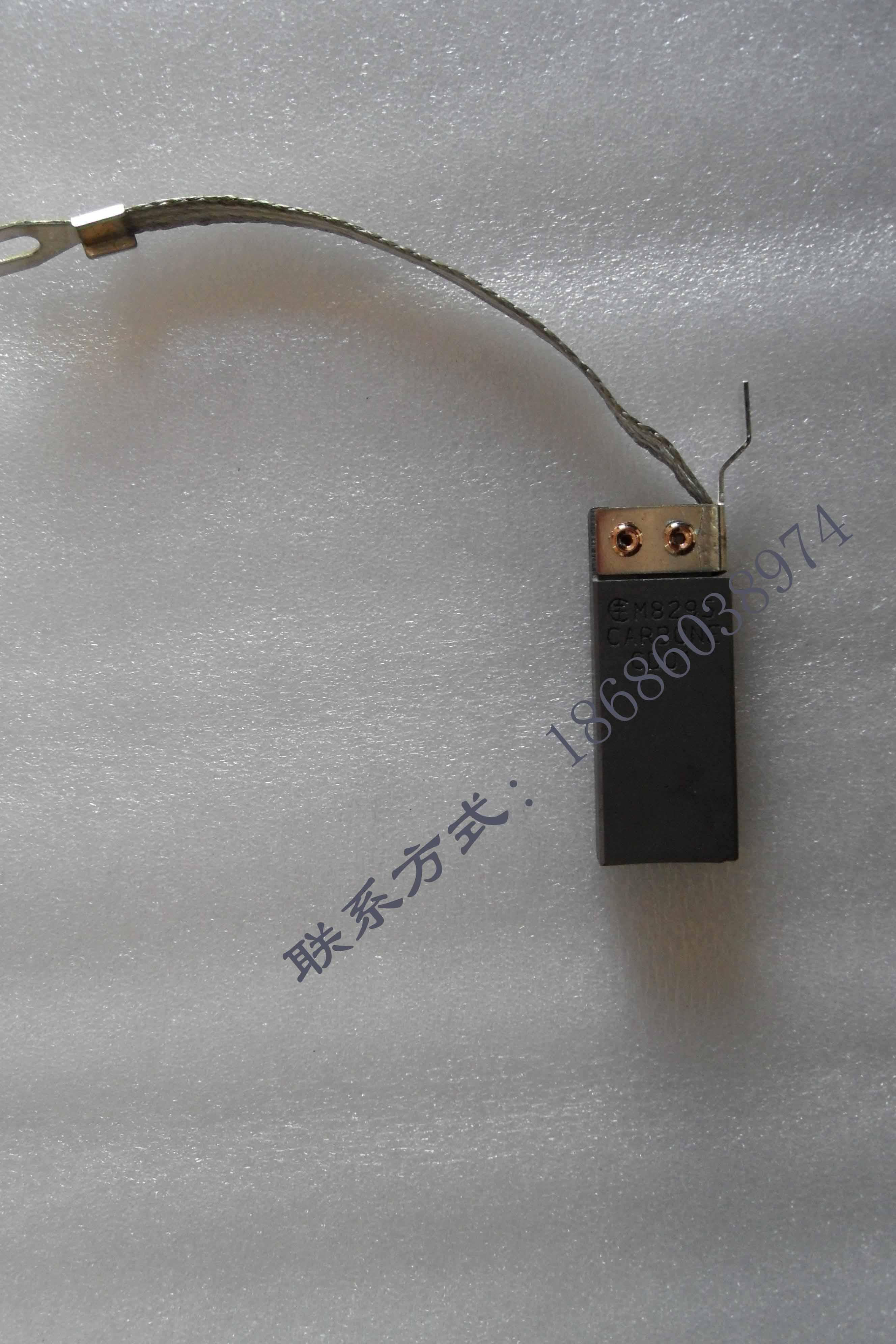 发电机接地碳刷 cd02 m8295