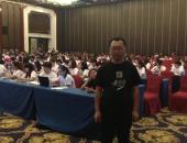 上海樱花国际微美会