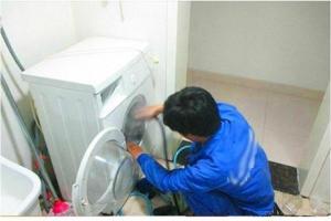 洗衣机安装