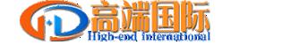 高端国际物流(上海)有限公司