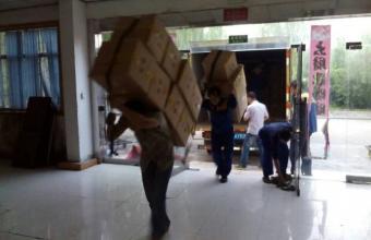 上海商务楼搬场