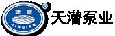 热水潜水泵-天津市天潜泵业有限公司