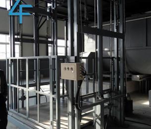 固定式升降平台货梯