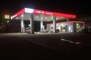 中国石化3M灯箱,3M贴膜灯箱布