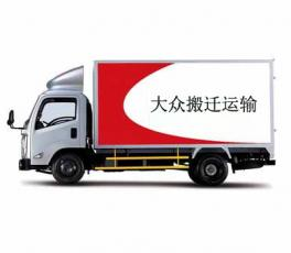 4吨车480元/起