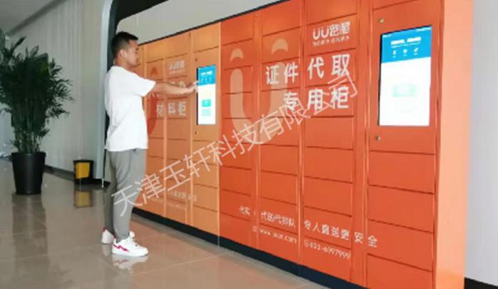 郑州港区行政服务中心