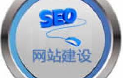 龙8娱乐国际官方网站建设