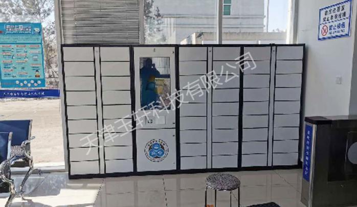 龙沙区人民法院诉讼材料智能云柜