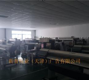新普恒业工厂实景