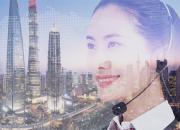 天津——客服顾问