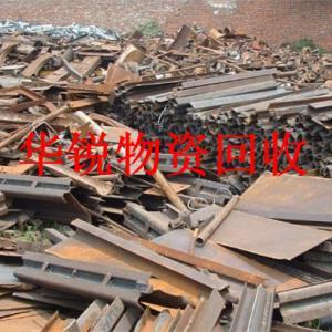 """长沙废品回收业今年没了""""开门红"""""""