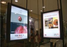LED户外广告牌的基础知识