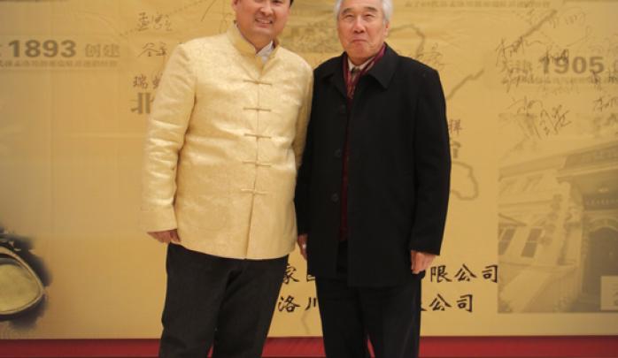 何志华---孟洛川(瑞蚨祥之父)品牌工艺顾问