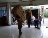 上海企业搬场